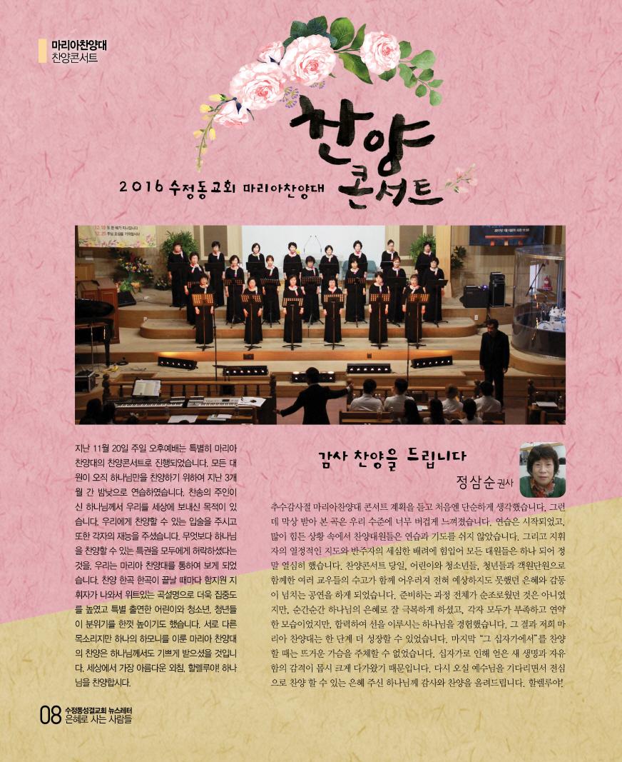 크기변환_19호최최최최종8.jpg
