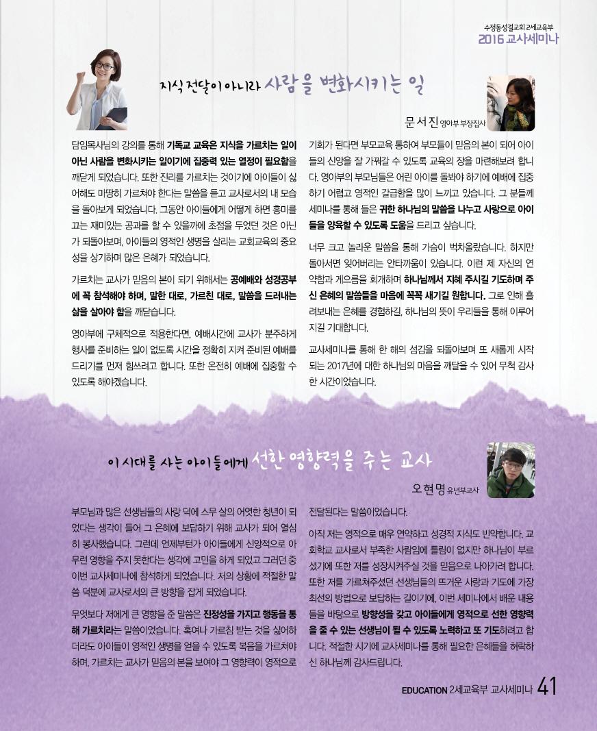 크기변환_19호최최최최종41.jpg
