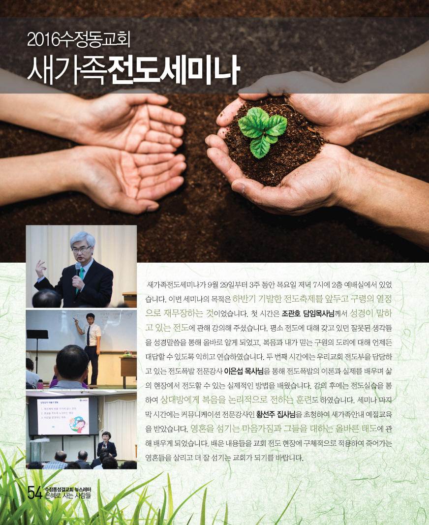 크기변환_19호최최최최종54.jpg