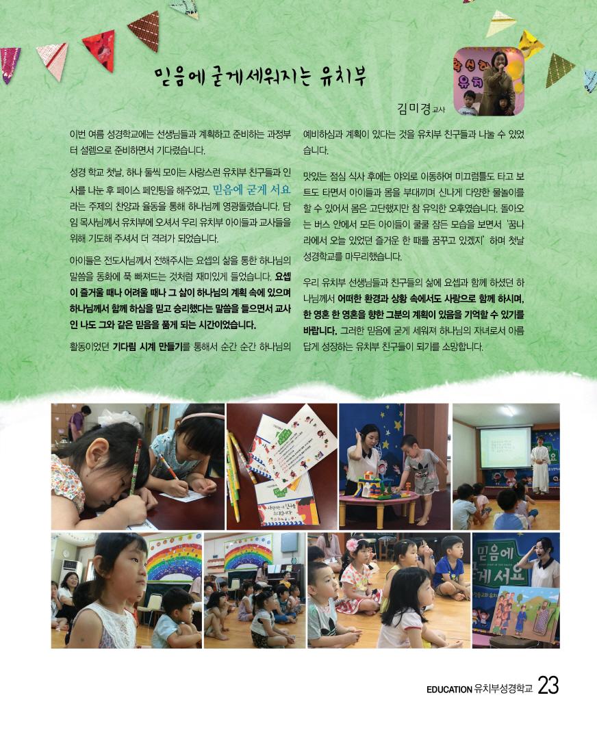크기변환_19호최최최최종23.jpg