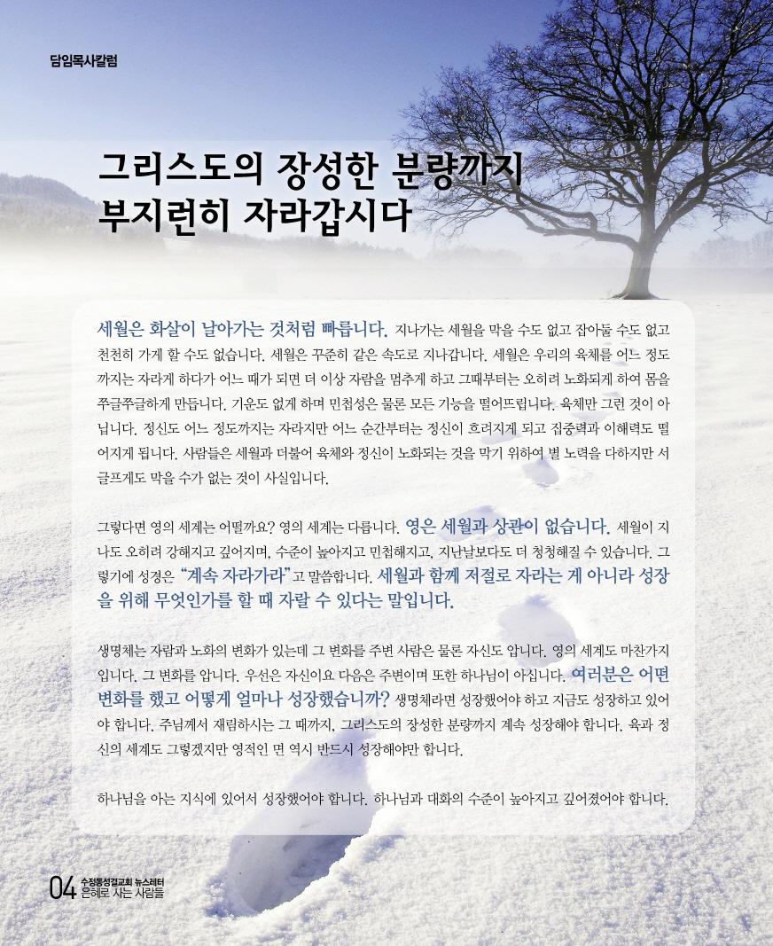 크기변환_19호최최최최종4.jpg