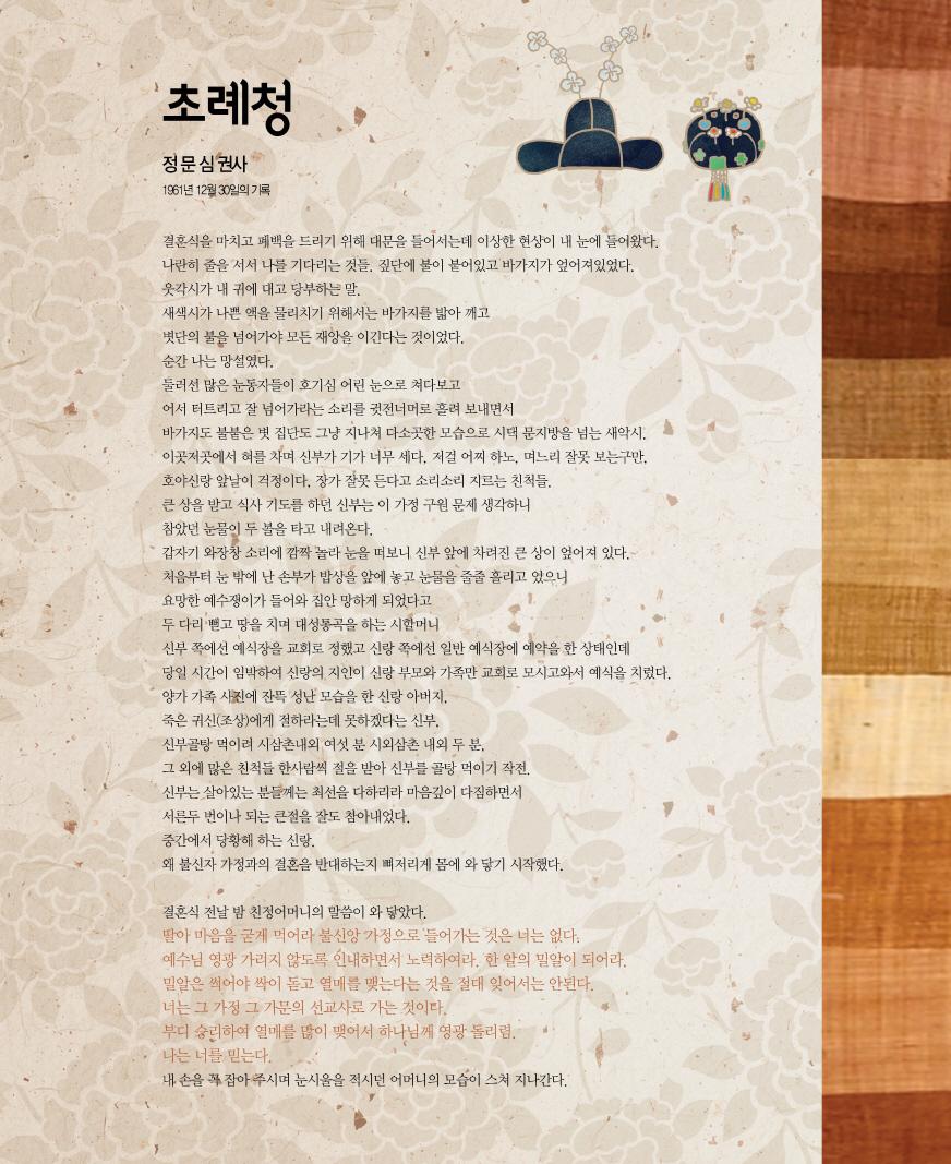 크기변환_19호최최최최종69.jpg