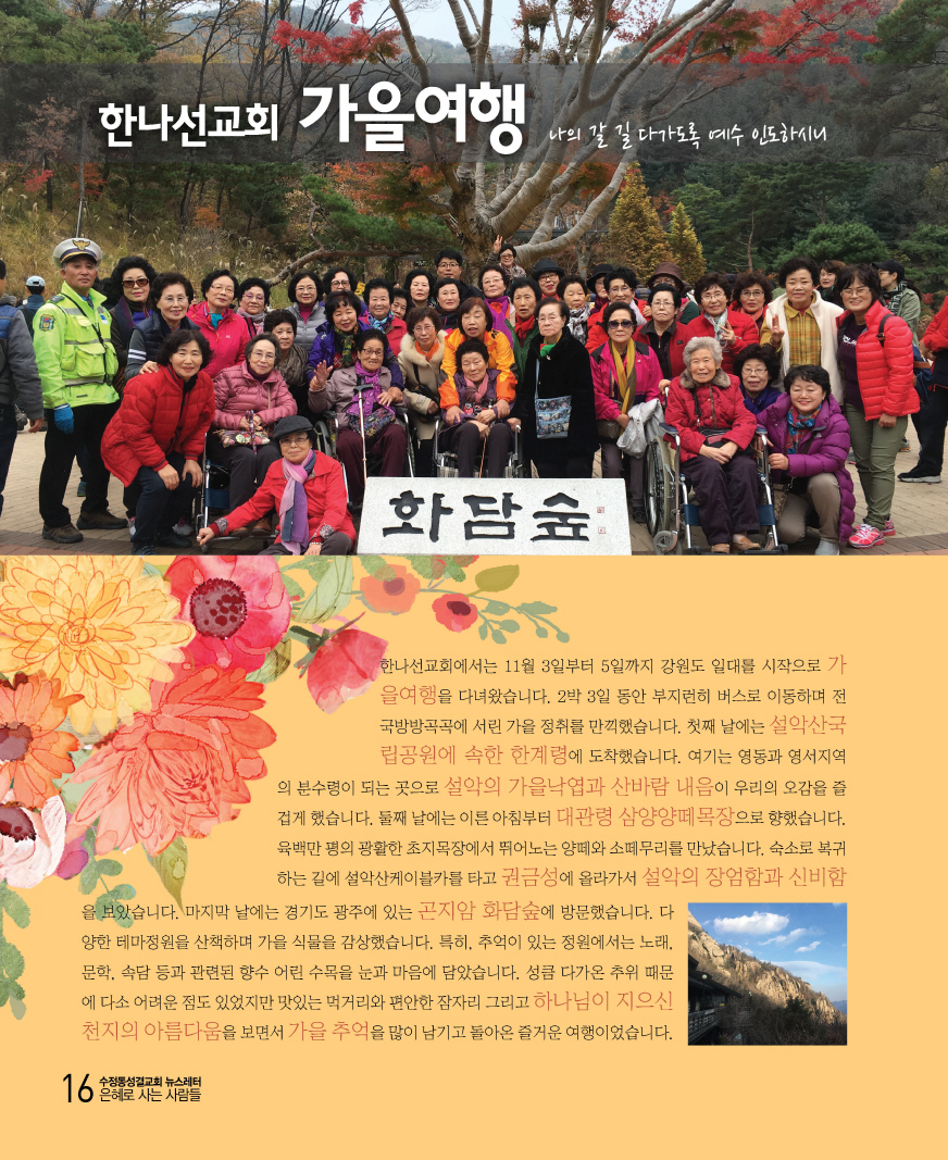 크기변환_19호최최최최종16.jpg