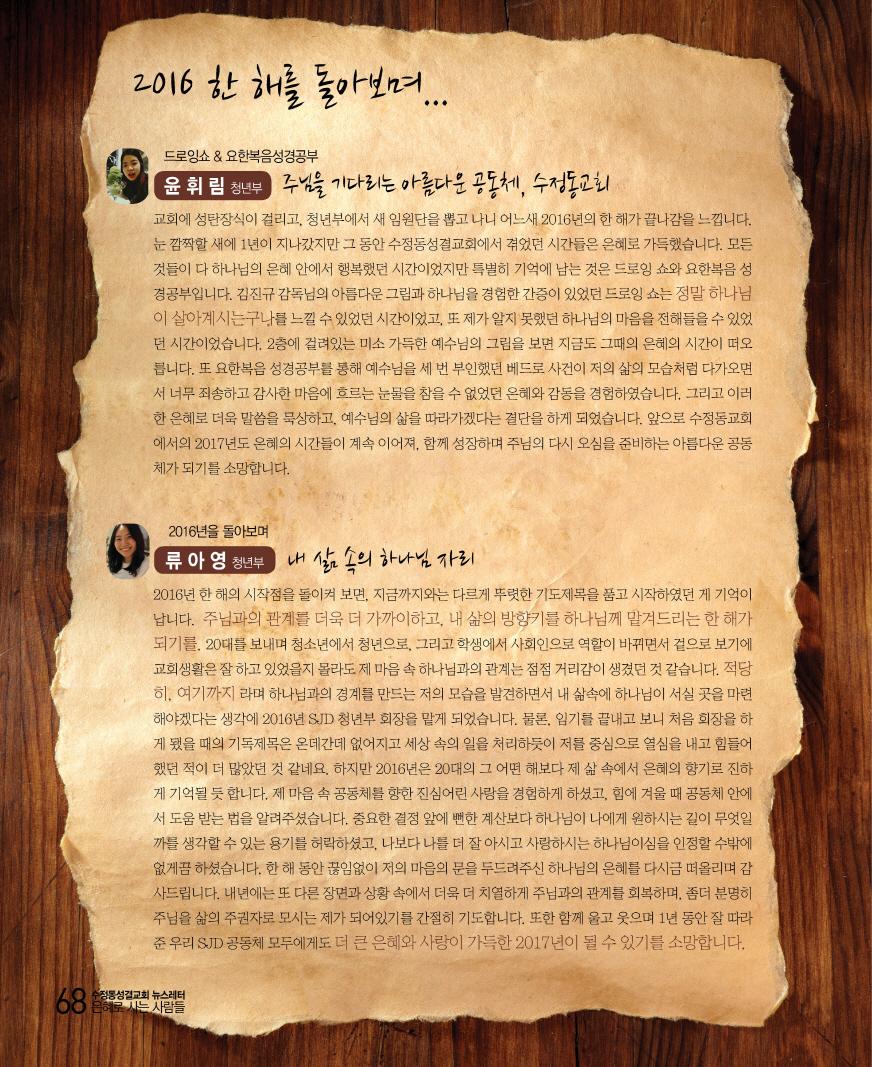 크기변환_19호최최최최종68.jpg