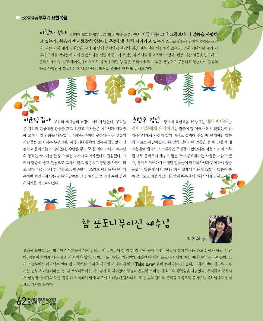 크기변환_19호최최최최종62.jpg