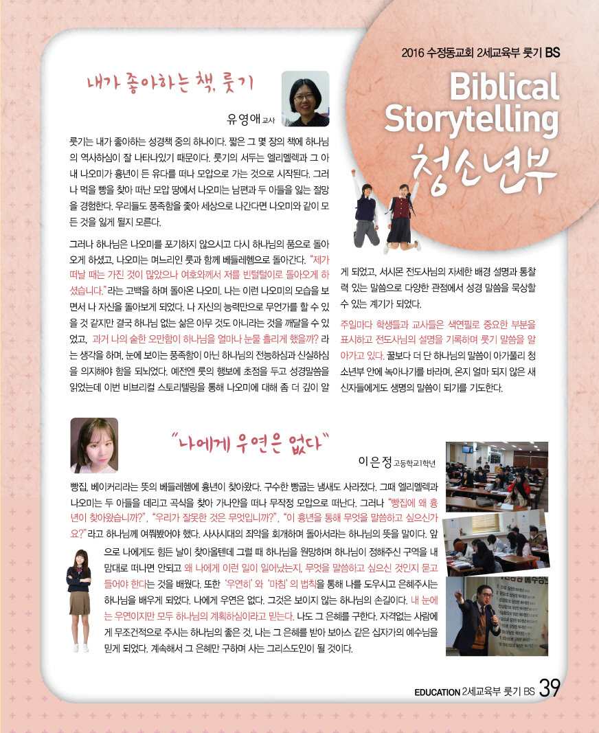 크기변환_19호최최최최종39.jpg
