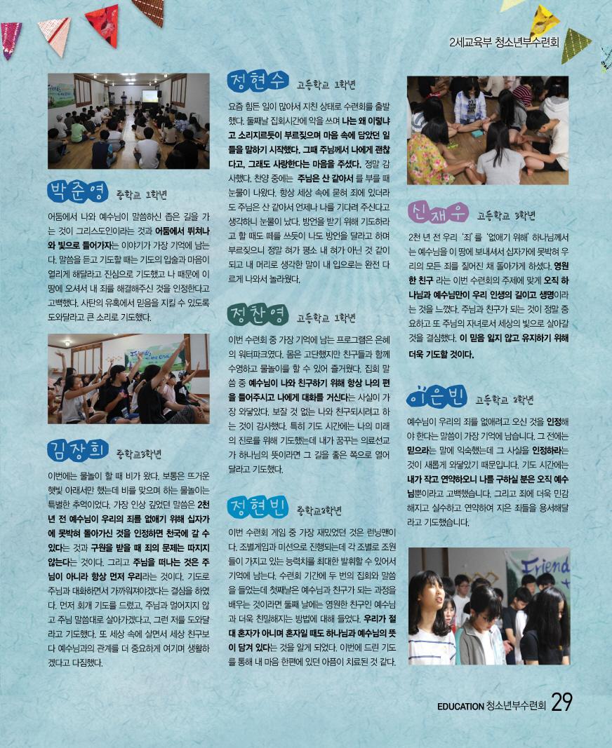 크기변환_19호최최최최종29.jpg