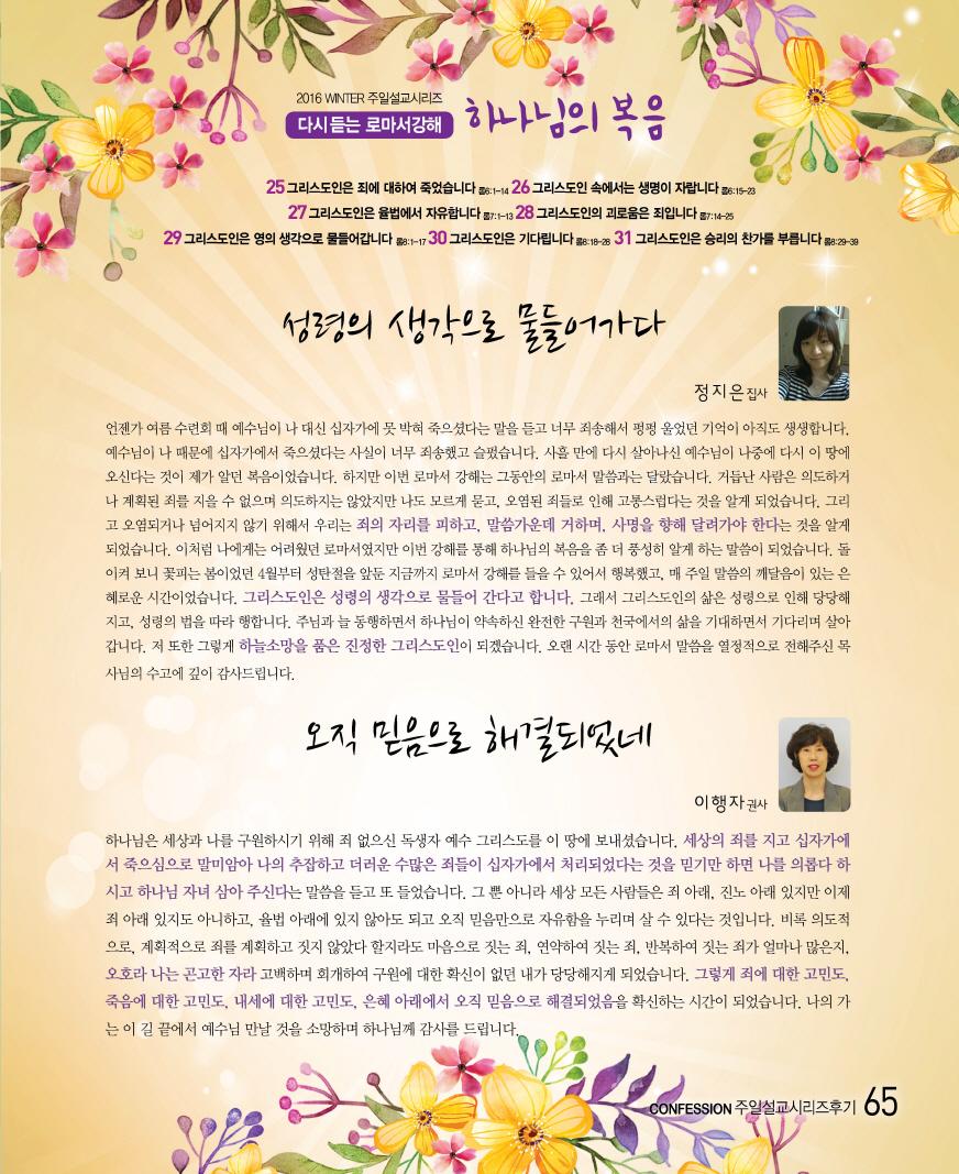 크기변환_19호최최최최종65.jpg