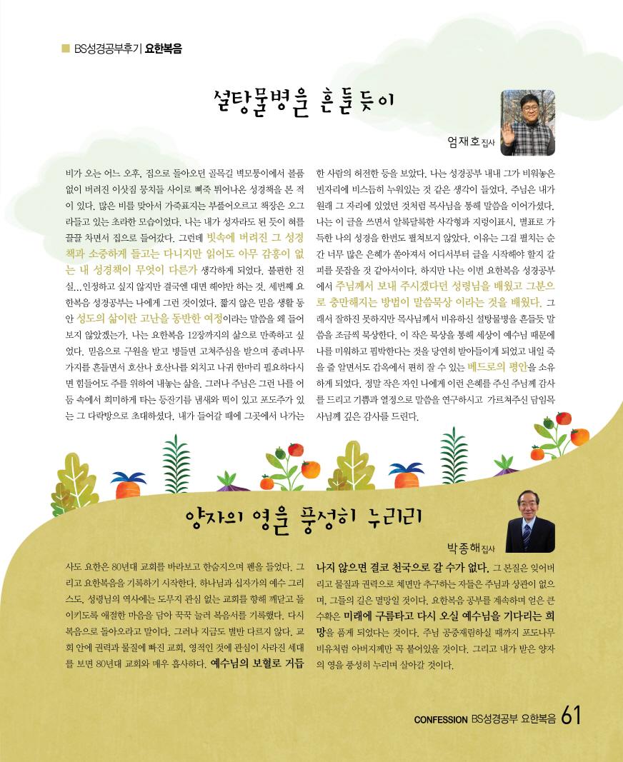 크기변환_19호최최최최종61.jpg