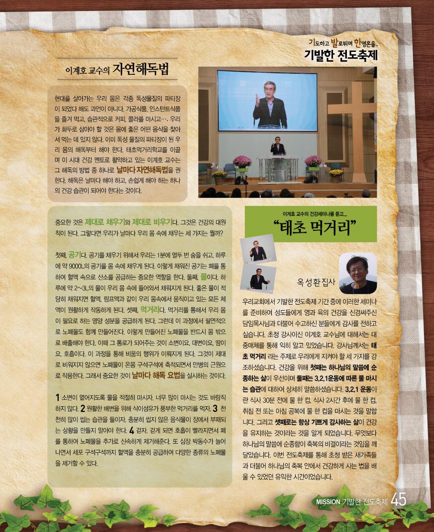 크기변환_19호최최최최종45.jpg