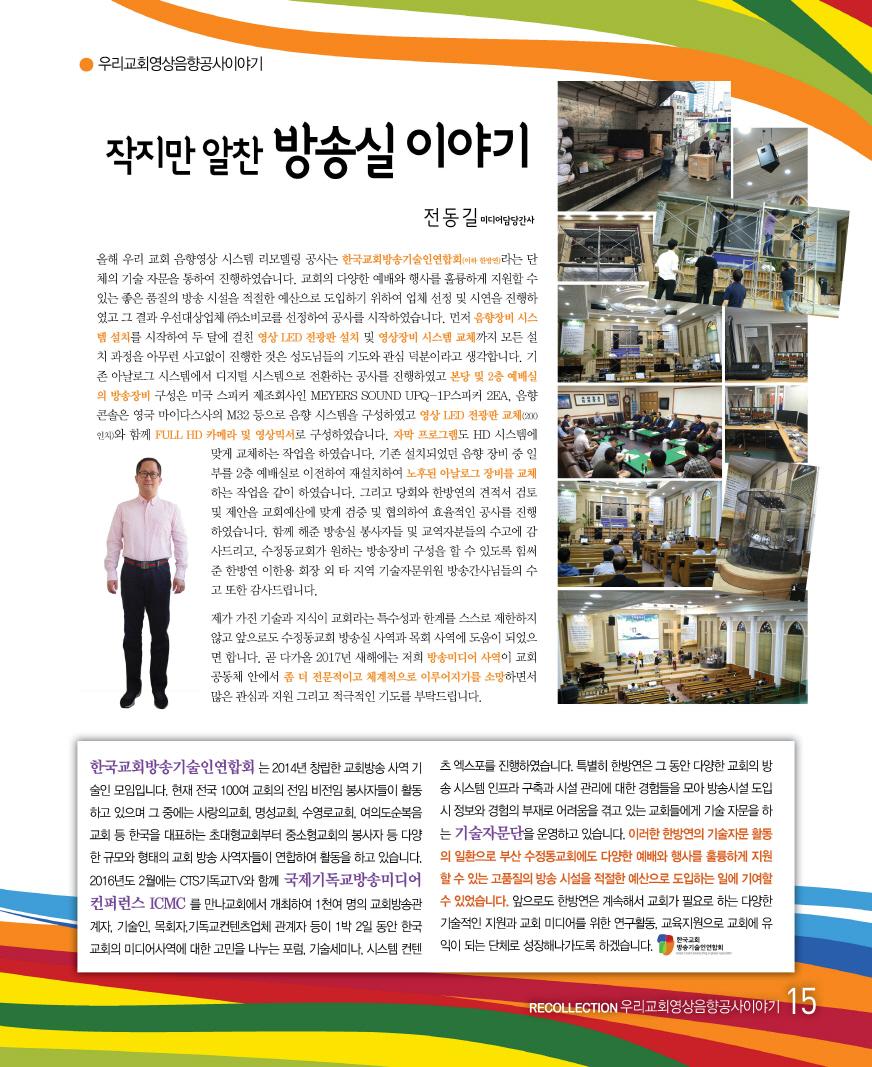 크기변환_19호최최최최종15.jpg