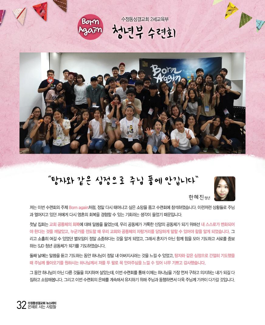 크기변환_19호최최최최종32.jpg