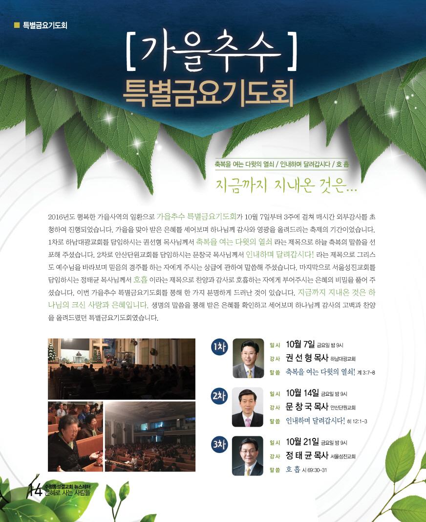 크기변환_19호최최최최종14.jpg