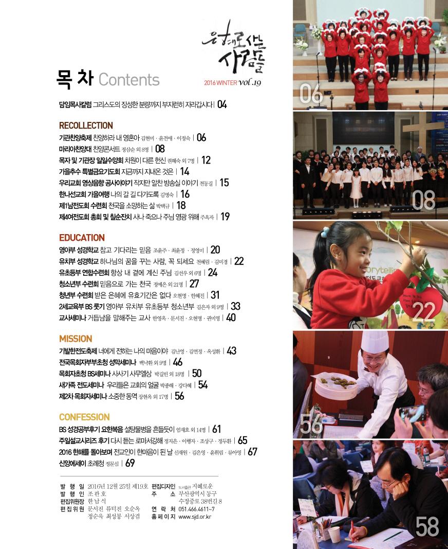 크기변환_19호최최최최종3.jpg