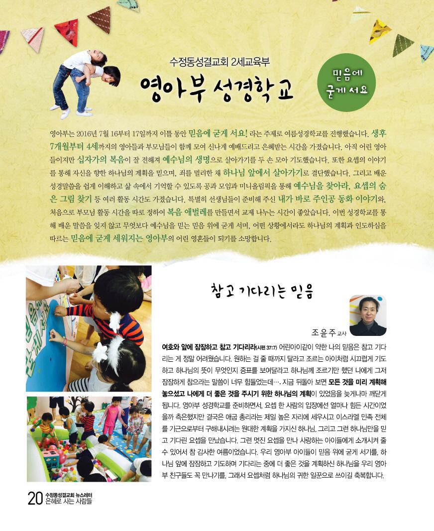 크기변환_19호최최최최종20.jpg