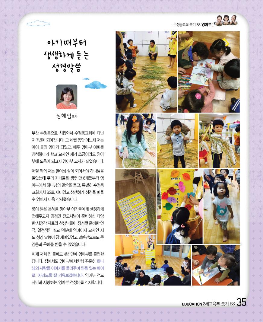 크기변환_19호최최최최종35.jpg