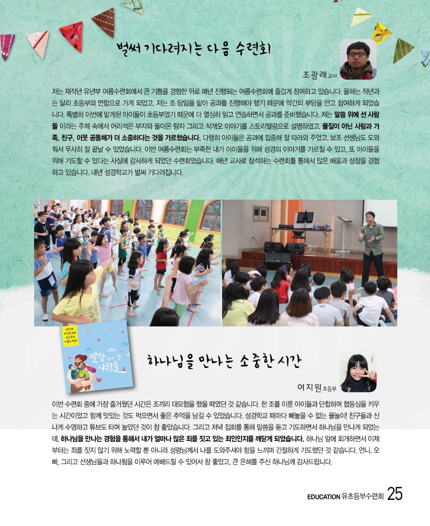 크기변환_19호최최최최종25.jpg