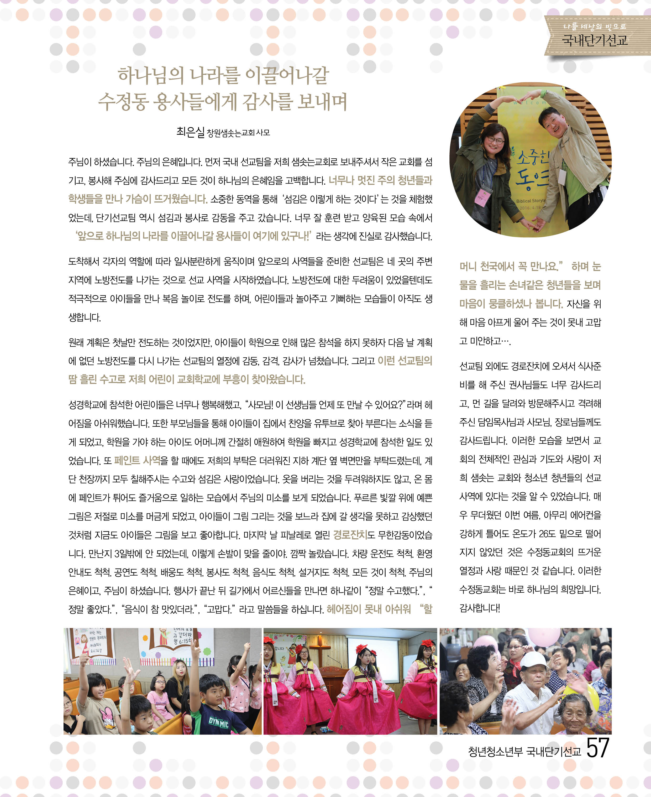 21호소식지57.jpg
