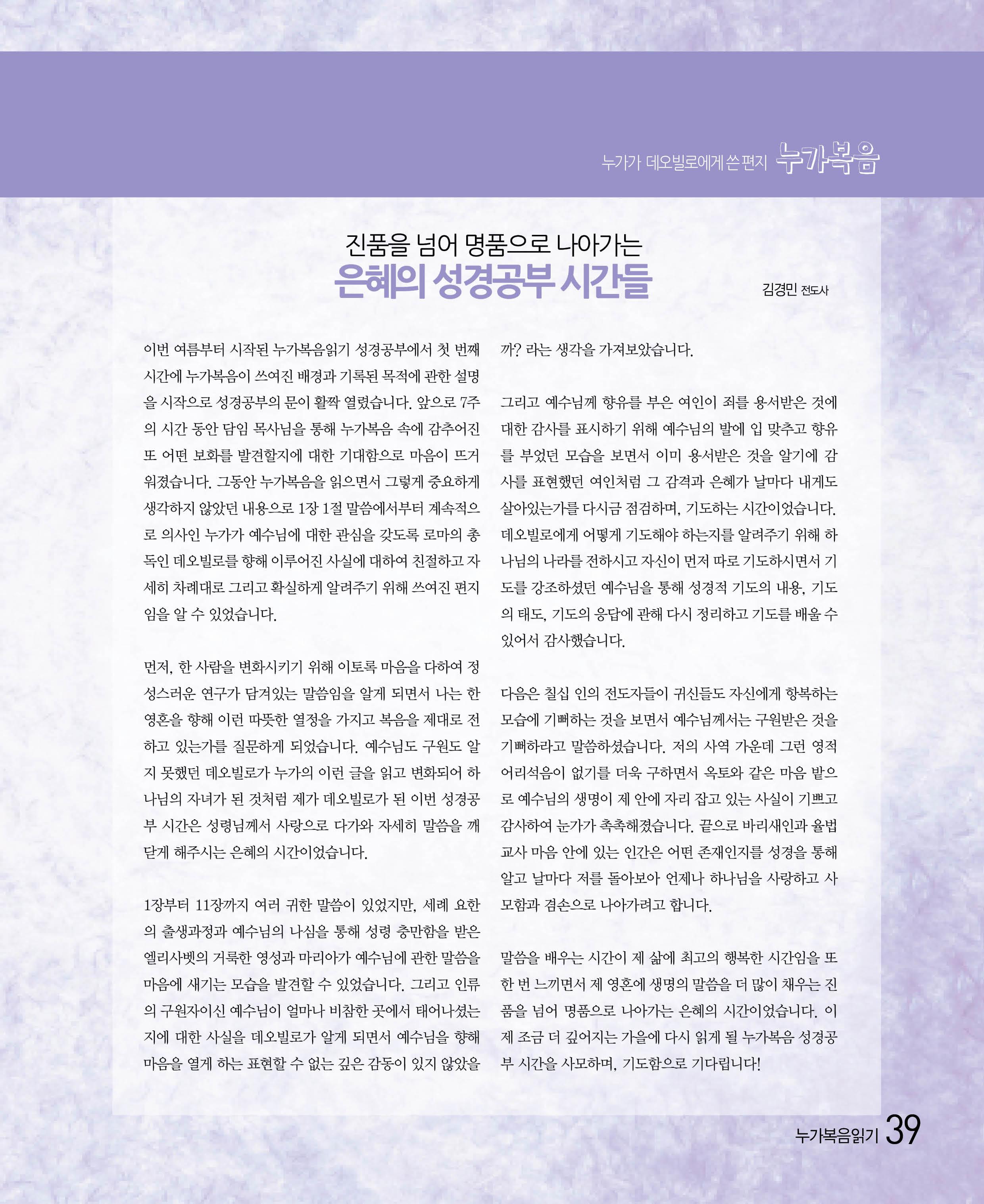 21호소식지39.jpg