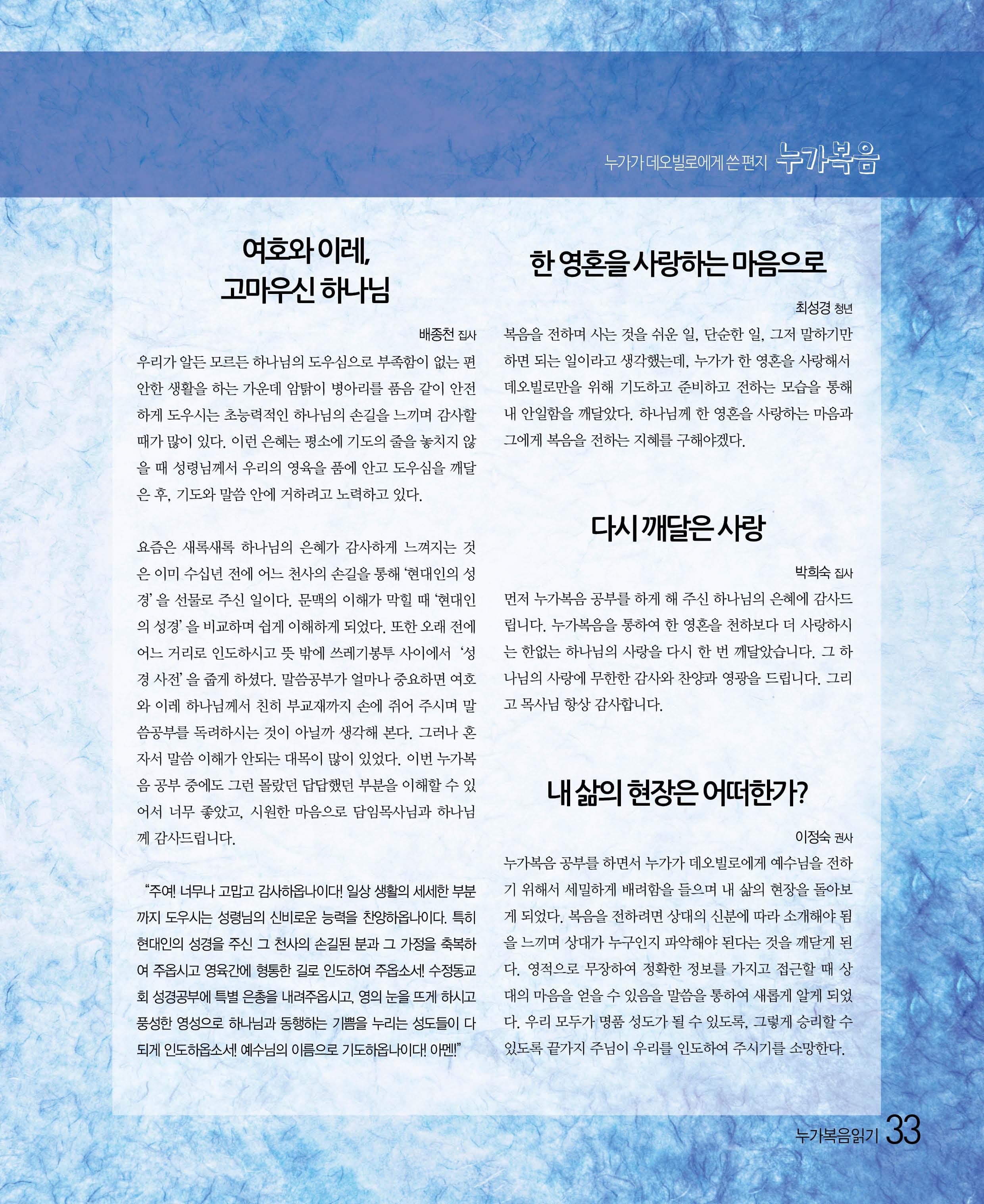 21호소식지33.jpg