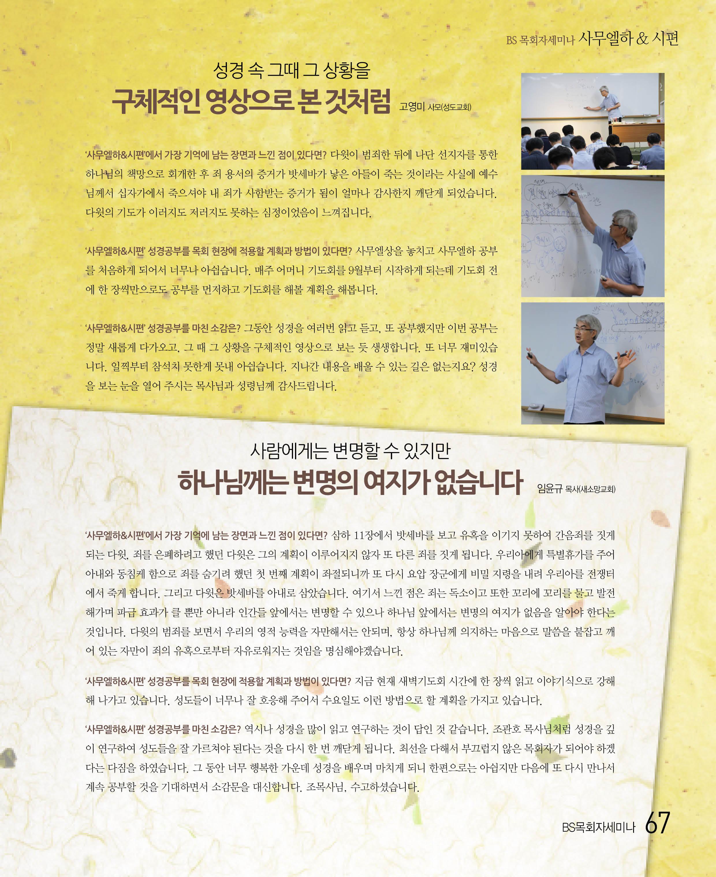 21호소식지67.jpg