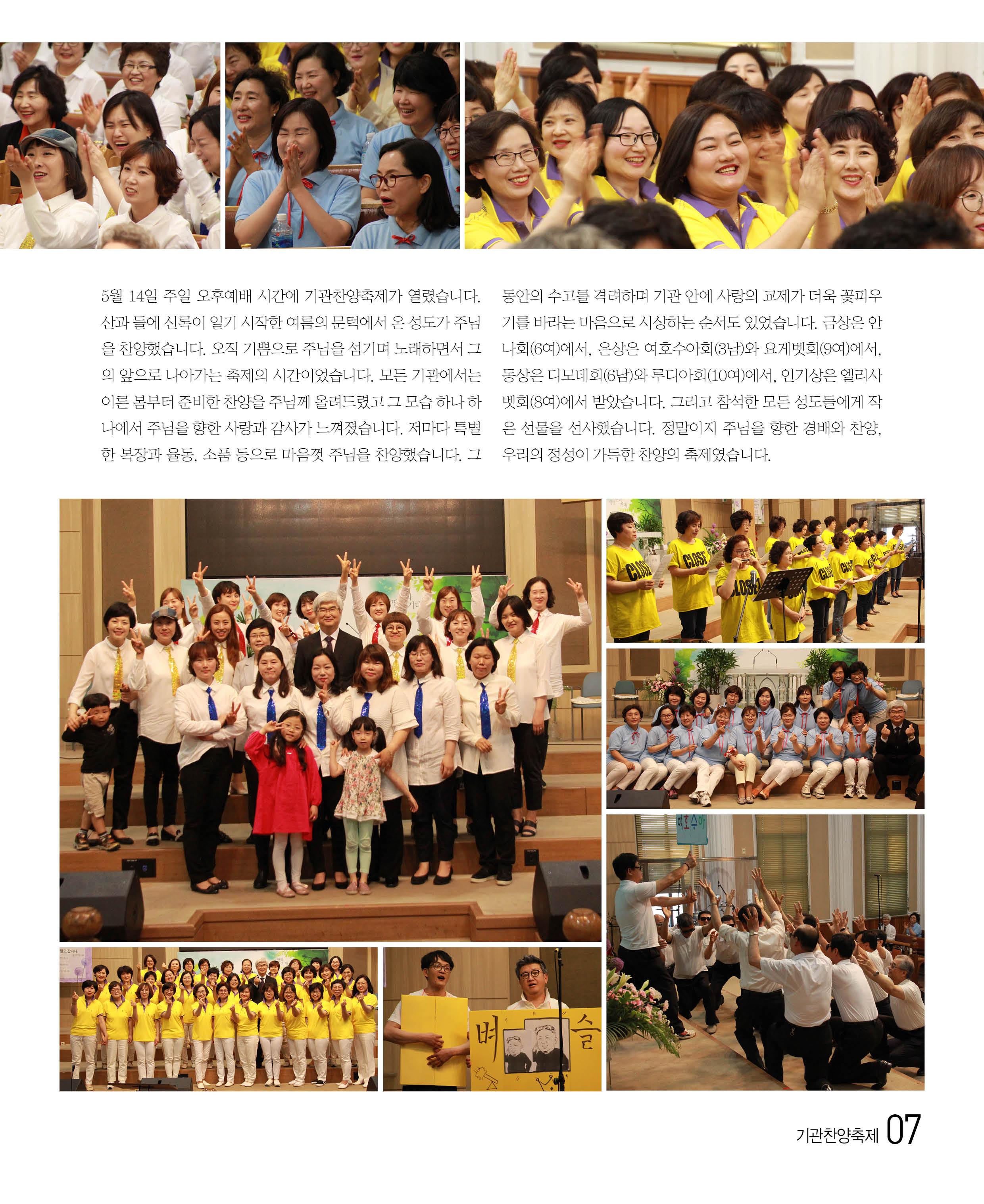 21호소식지7.jpg