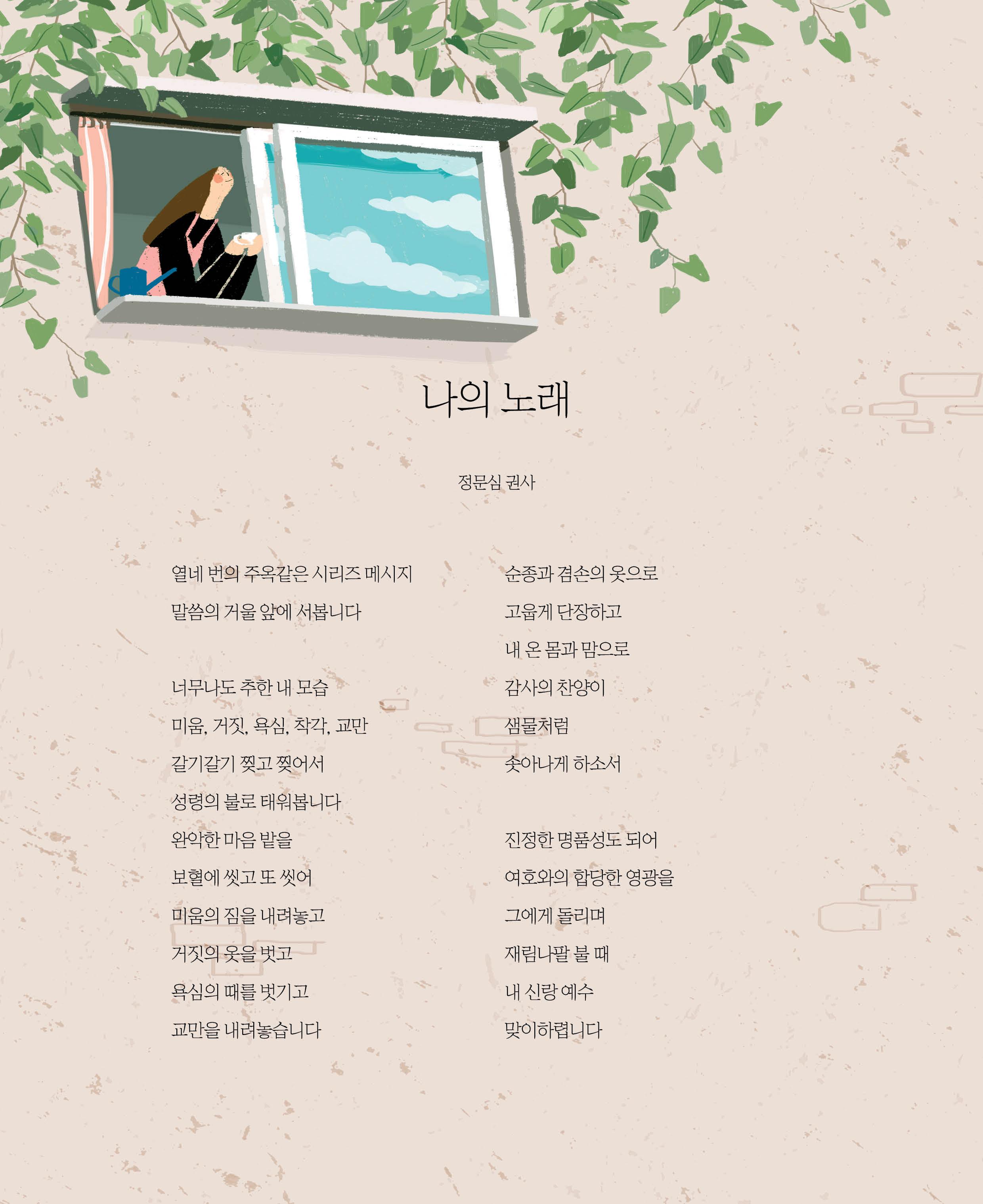21호소식지2.jpg