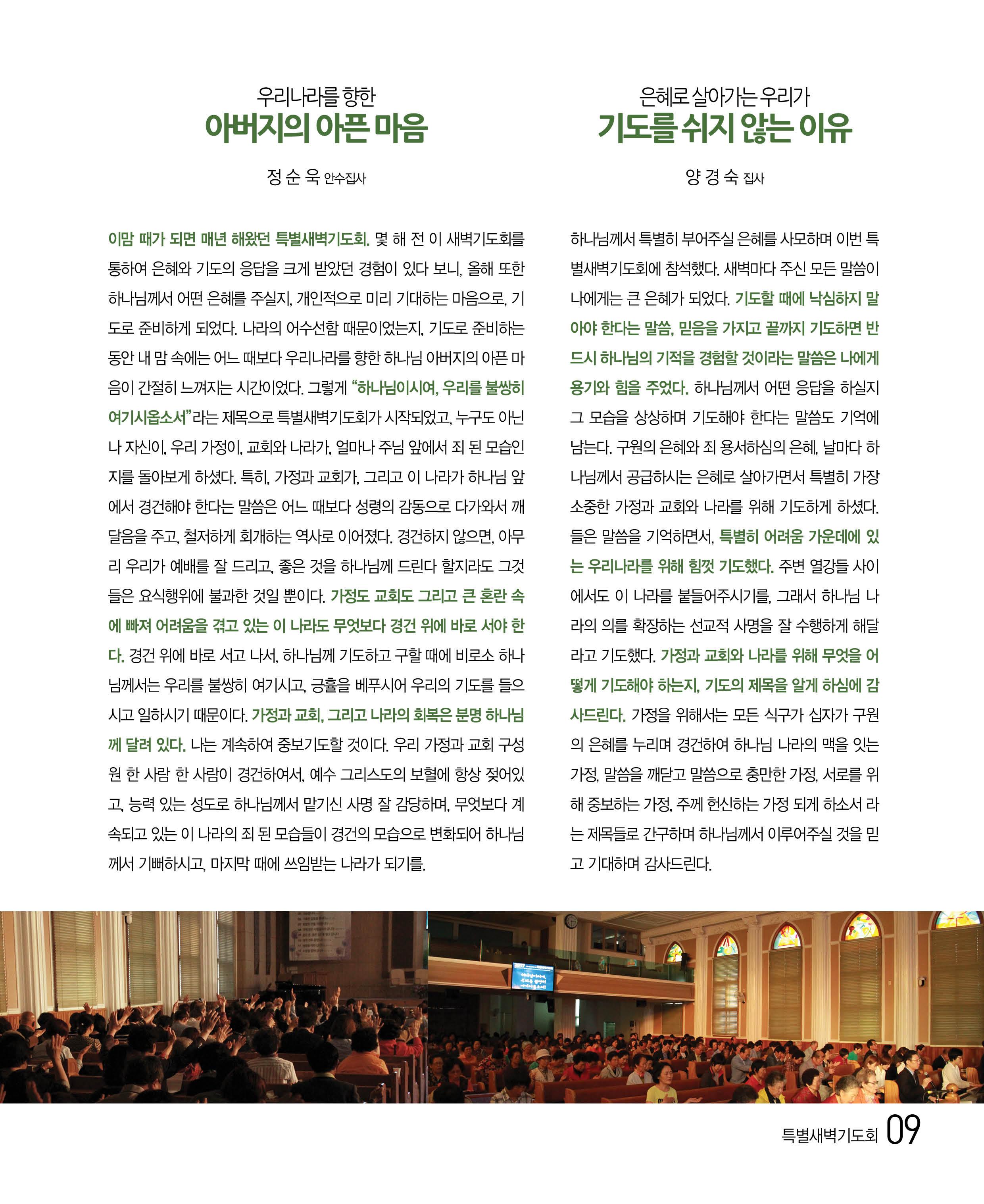 21호소식지9.jpg