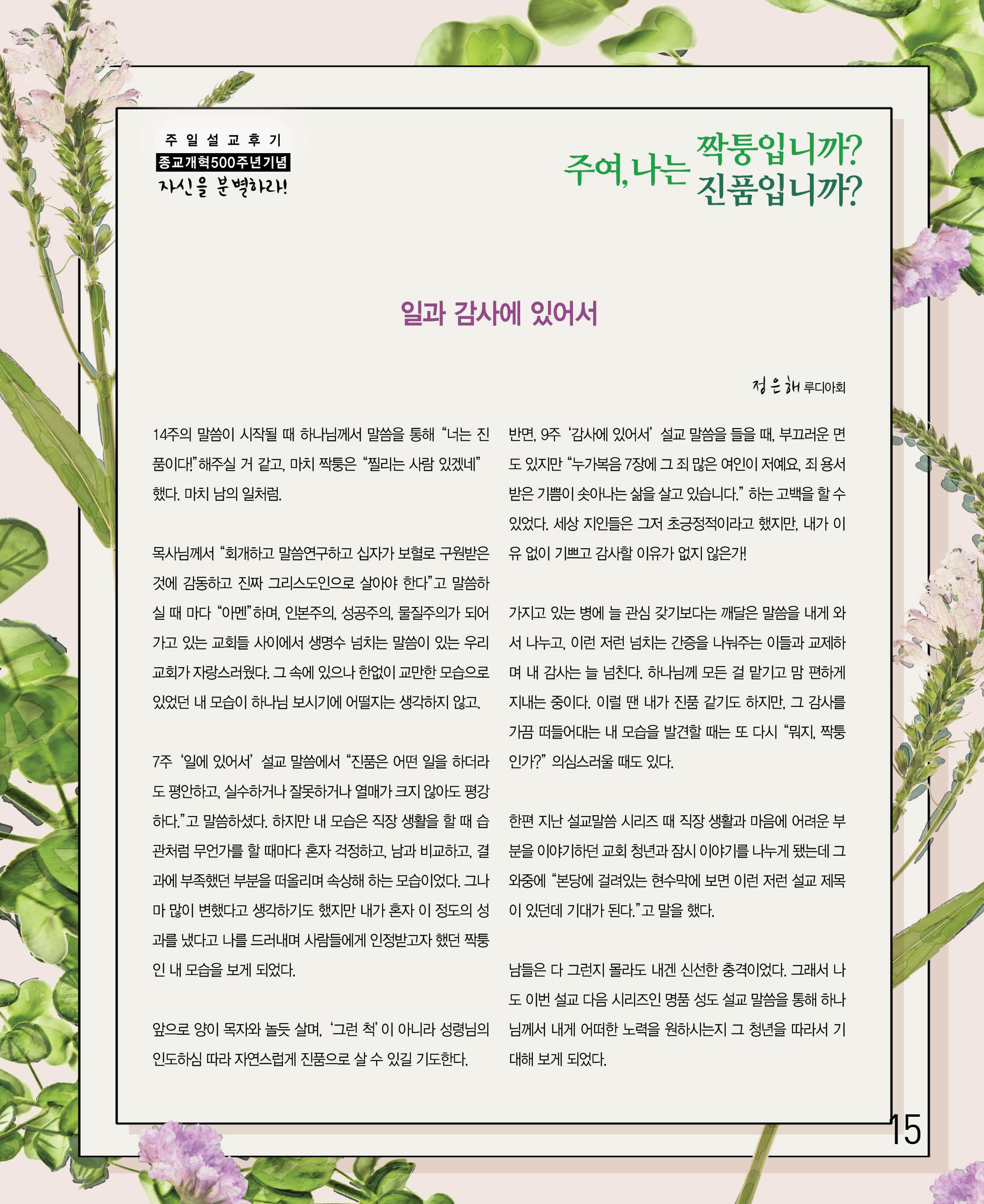 21호소식지15.jpg