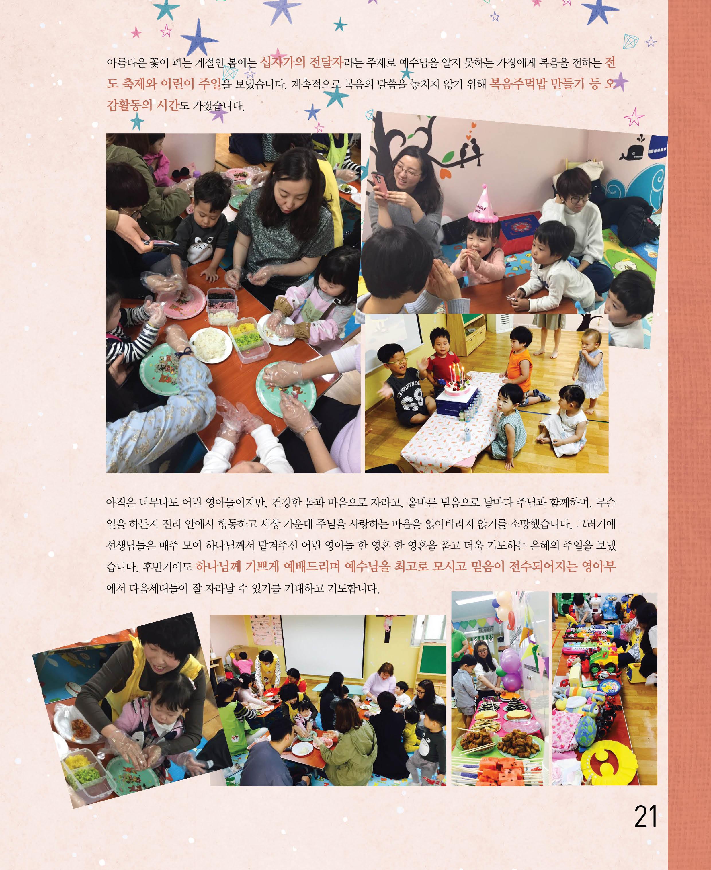 21호소식지21.jpg