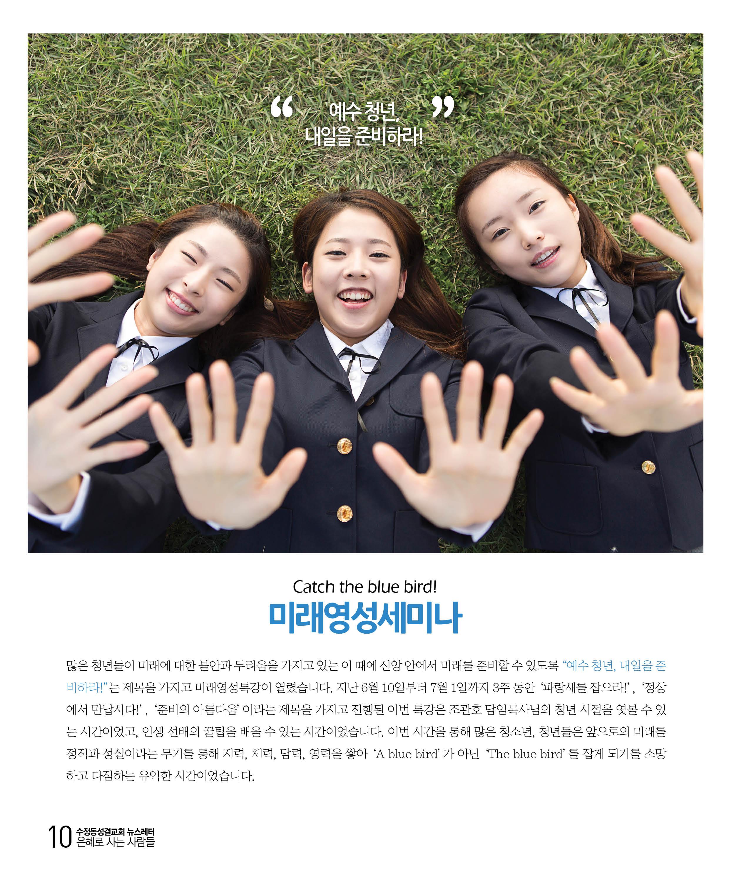 21호소식지10.jpg